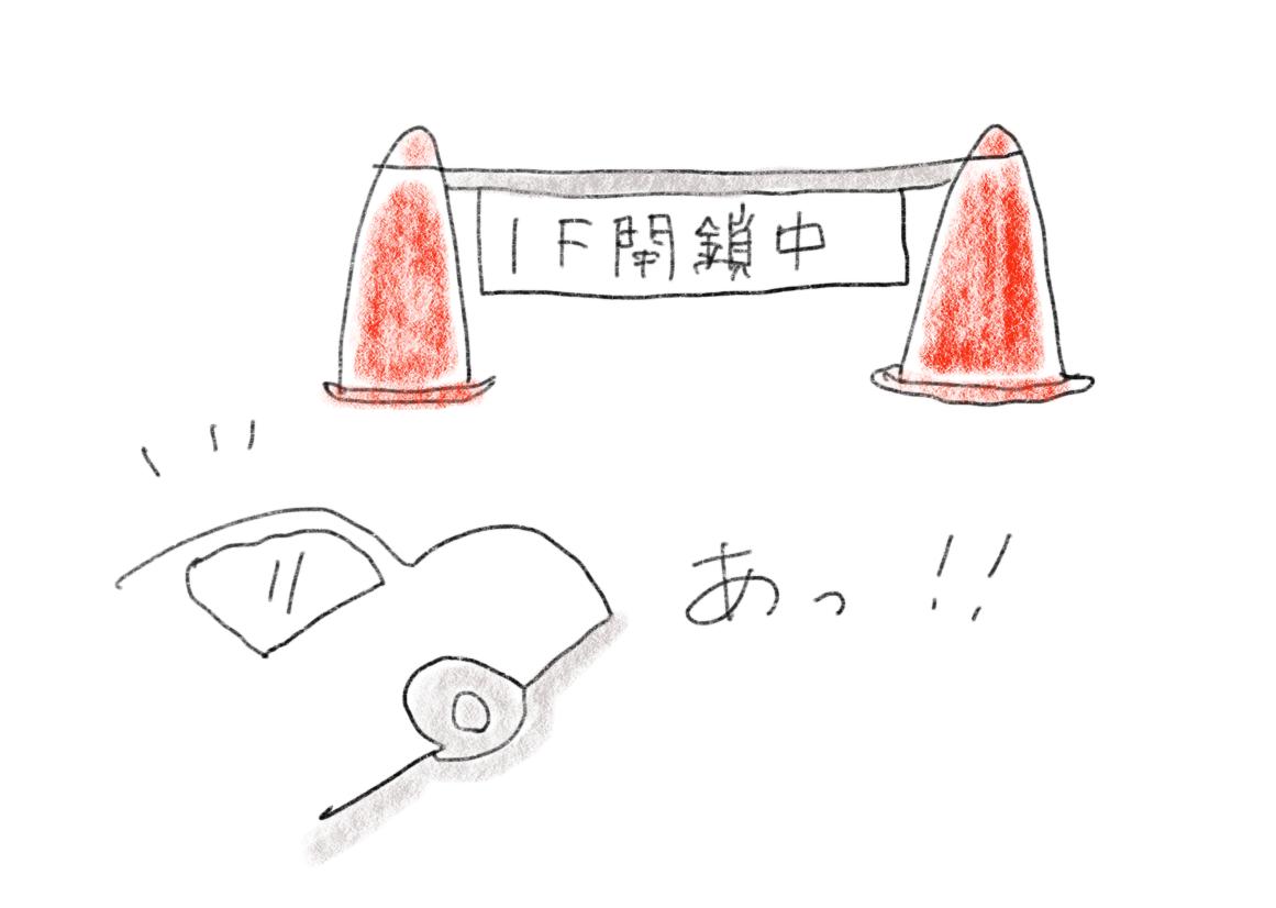 IMG_8040