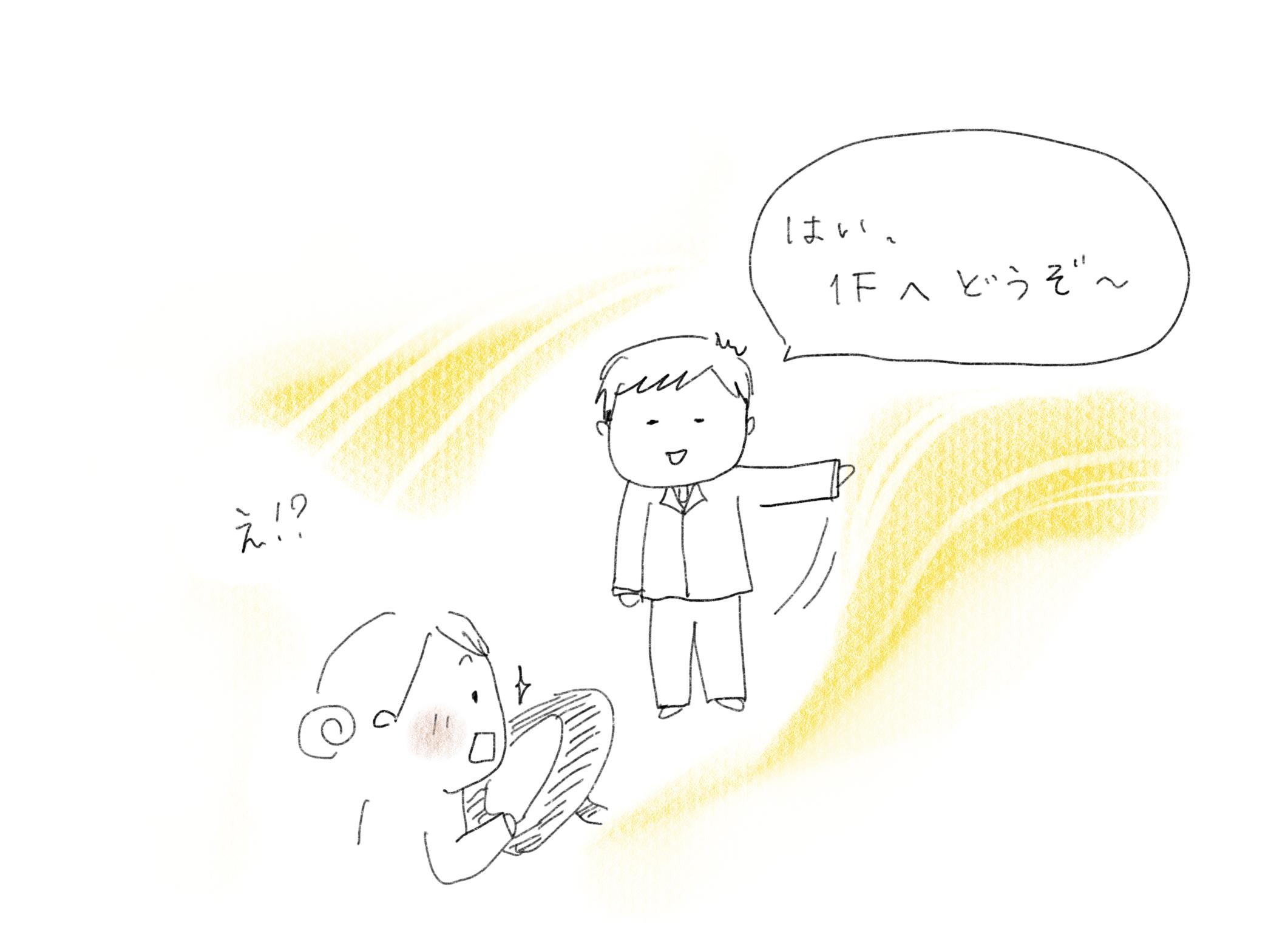 IMG_8046