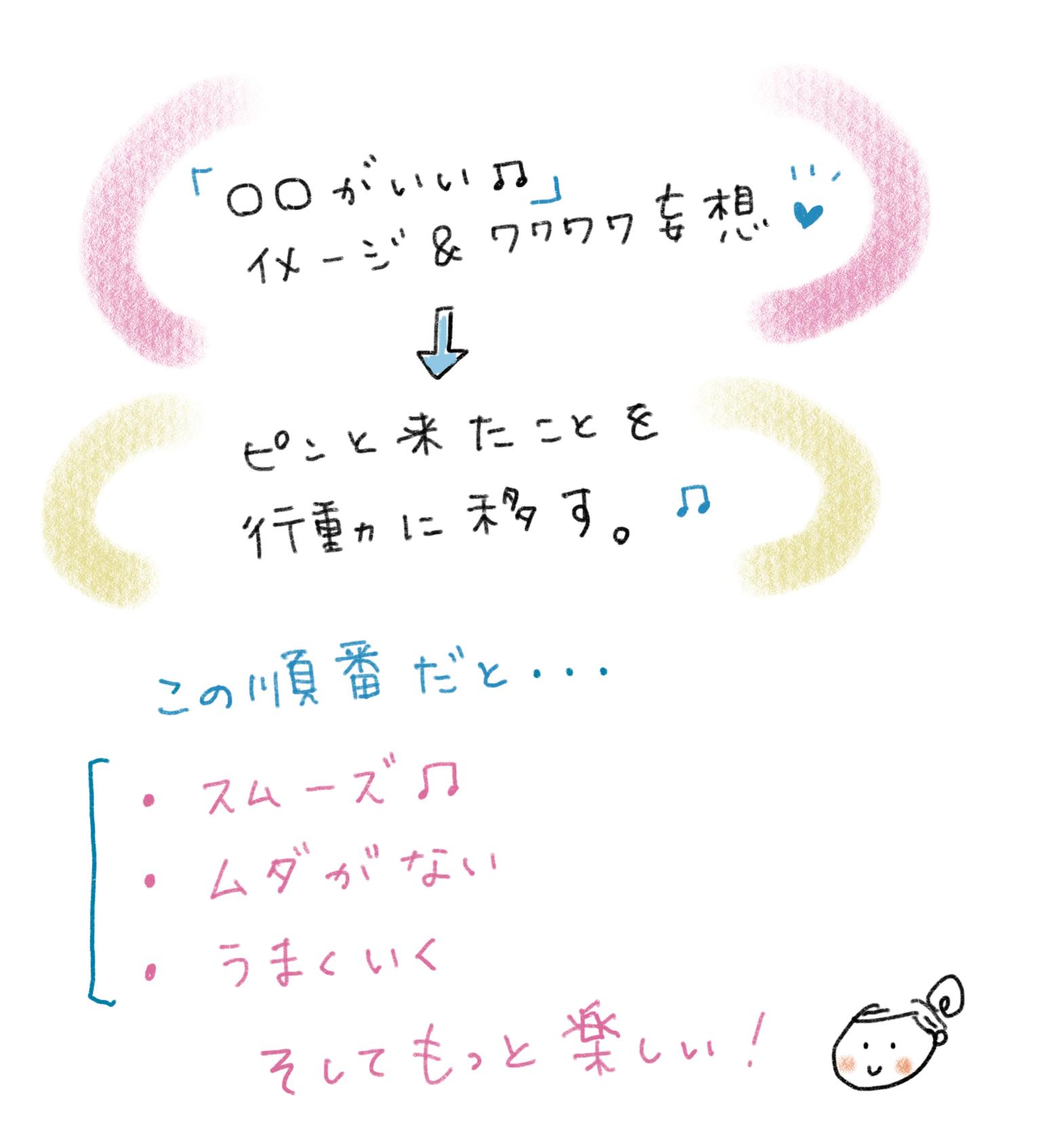 IMG_8008