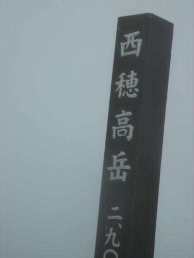 001nishiho830.jpg
