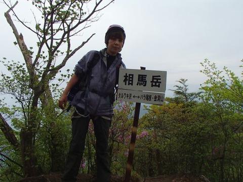 002omotemyougi509