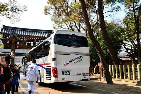 ⑩3台のバスを見送るDSC_2141-15