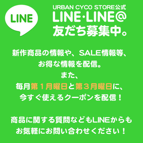 lineatmail