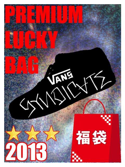 luckysyndicate