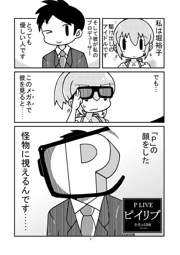 plive01