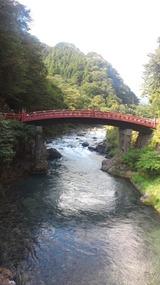 18日の神橋