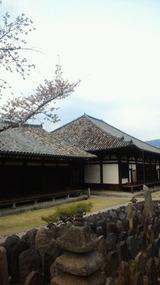 元興寺その1