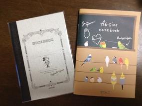 ノートが2冊