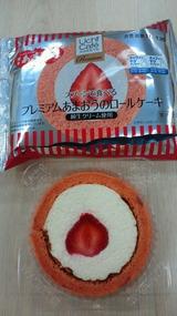 プレミアムあまおうのロールケーキ2