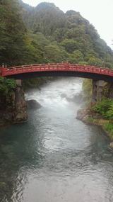 17日の神橋