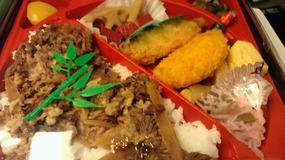 京都駅で買ったお弁当