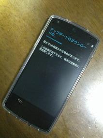 Nexus5設定中