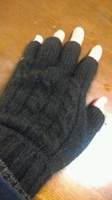 手袋その1