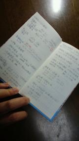 旅行用ノートの活用