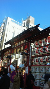 三の酉・鷲神社