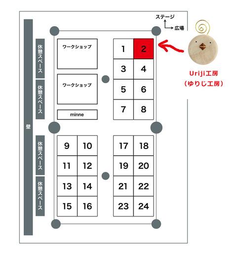 mojiko-map-5