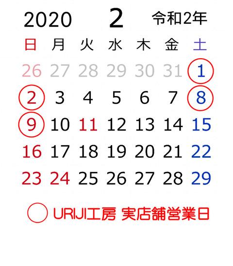 202002