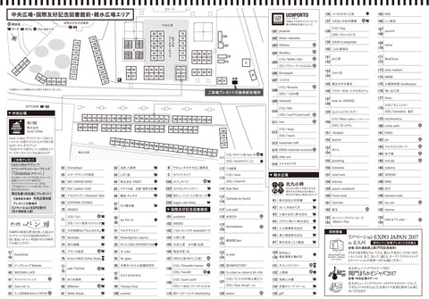 map_naka_2017antumn-(1)