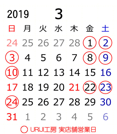 201903