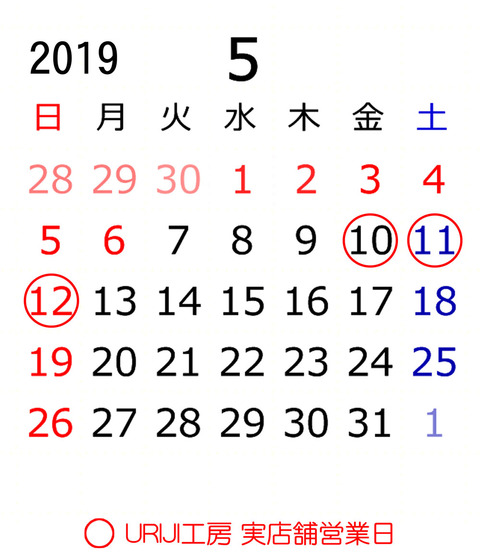 201905