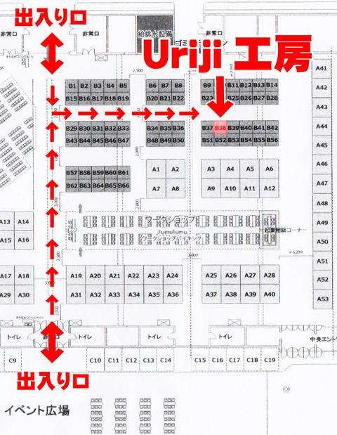 会場案内図02