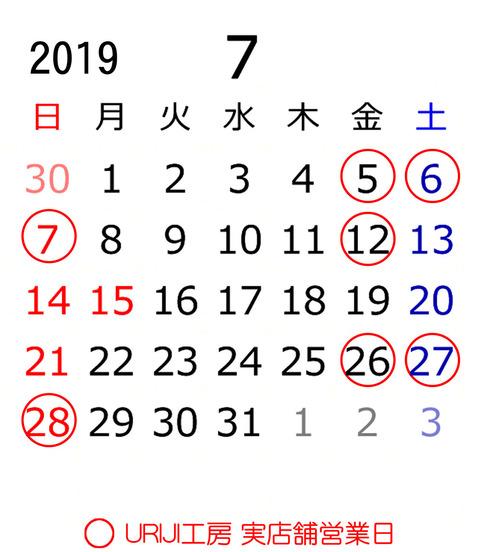 201907b