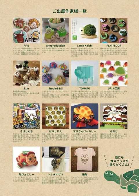 名古屋店02