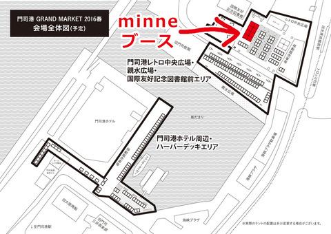 mojiko-map-1