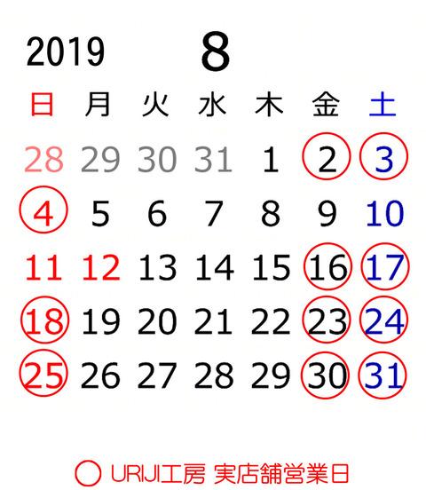 201908