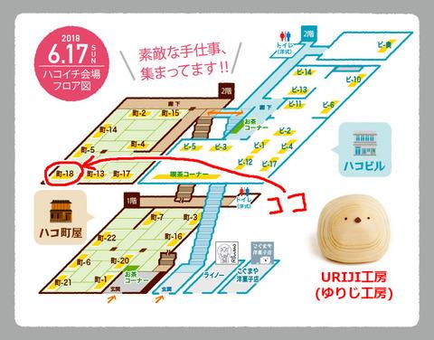 info18_6sun