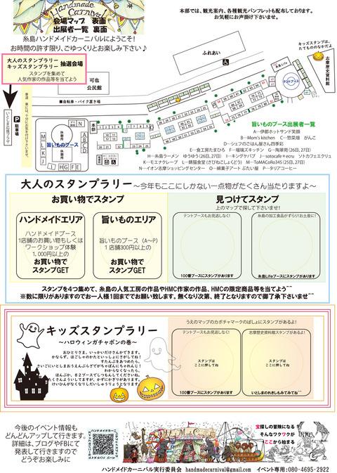 MAPB4たて二つ折り_表面(外側)-2019秋-(1)