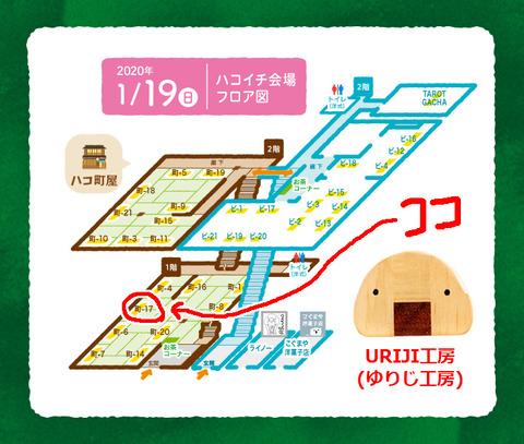 guide20_1