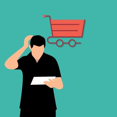 shopping-3124078_640