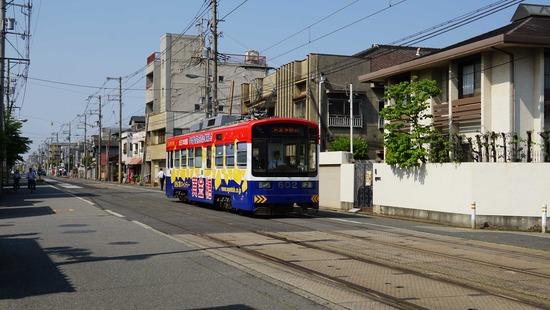 0511kitabatake01