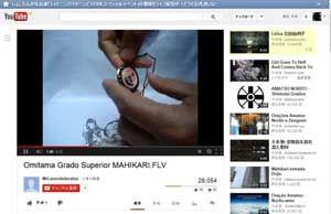 201504omitama-youtube