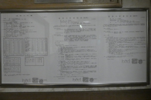 P1020055