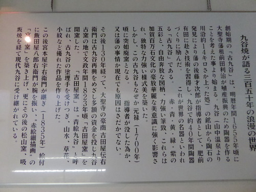 P1350226