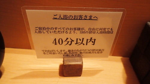 P1172913