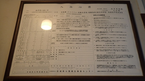P6192881