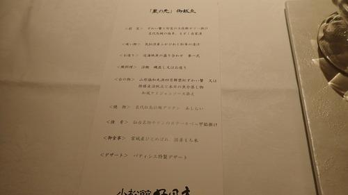 PB053207