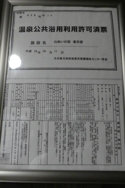 P1150453