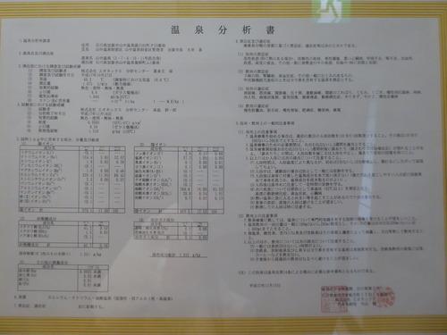 P1350433