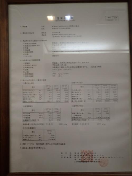 P5092328