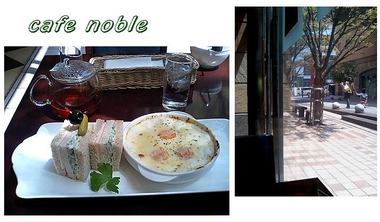 cafe noble