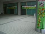 楽童塾090912