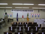 県連盟年次総会会場