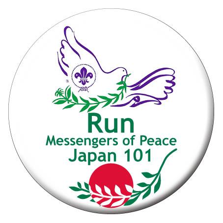 peacerun