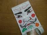 見本で一緒に作った凧