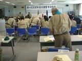 県連年次総会