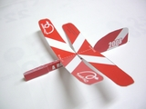 Dragonfly paper-Airplane2